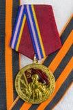 Statlig medalj för jubileum Arkivbild