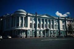 Statlig medicinsk akademi Royaltyfri Foto