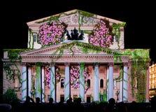 Statlig opera och balett för akademikerBolshoi teater Royaltyfri Foto