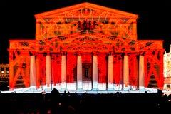 Statlig opera och balett för akademikerBolshoi teater Arkivbild