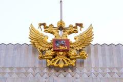 Statliga symboler av Ryssland, emblem arkivbilder