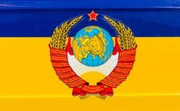 Statligt emblem av USSR royaltyfri fotografi