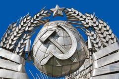 Statligt emblem för sovjet - Moskva Ryssland arkivbilder