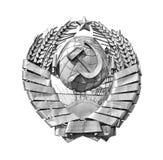 Statligt emblem för sovjet - Ryssland fotografering för bildbyråer