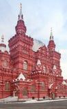 Statligt historiskt museum Royaltyfria Bilder