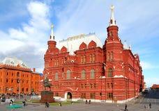 Statligt historiskt museum i Moscow Arkivfoton