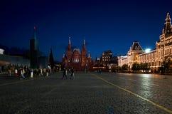Statligt historiskt museum på röd fyrkant i Moskva Fotografering för Bildbyråer