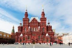 Statligt historiskt museum på röd fyrkant moscow russia fotografering för bildbyråer