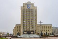 Statligt pedagogiskt universitet för vitryss som namnges efter Maxim Tank royaltyfria bilder