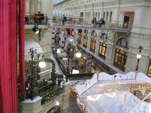 Statligt universellt lagergummi i Moskva på den röda fyrkanten royaltyfri fotografi
