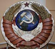 Statligt USSR-emblem som göras från ädelstenar arkivfoton