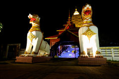 Statua bianca del leone del Asean a Chedi Buddhakhaya Immagine Stock Libera da Diritti