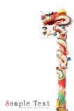 Statua del drago di stile cinese Fotografie Stock Libere da Diritti