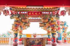 Statua del drago di stile cinese Immagine Stock Libera da Diritti