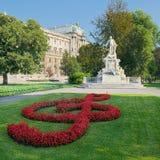 Statua del Mozart a Vienna Immagine Stock Libera da Diritti