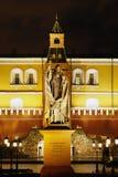 Statua del patriarca Hermogenes nel giardino di Alexander Immagine Stock Libera da Diritti