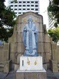 Statua di Confucio Immagini Stock