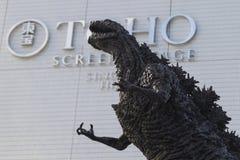 Statua di Godzilla in Hibiya fotografie stock libere da diritti