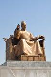 Statua di Sejong le grande, Corea del Sud Fotografie Stock Libere da Diritti