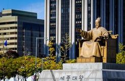 Statua królewiątko Sejong Wielki w Seul, Korea Zdjęcie Royalty Free