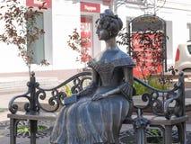 Statua ` Luba ` Zdjęcia Stock