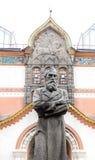 Statua Pavel Tretyakov Zdjęcie Royalty Free
