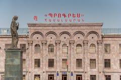 Statue à la place centrale de Gyumri Photos libres de droits