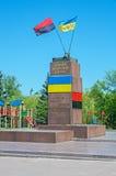 Statue abattue de Lénine Photographie stock libre de droits