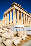 Statue acropolis athens     historical    the old architecture Royalty Free Stock Image