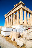 Statue acropolis    and   greece the old Royalty Free Stock Photos