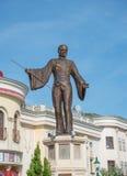 Statue of Basilio Calafati - Vienna, Austria Royalty Free Stock Image