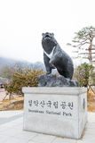 The statue bears the legend at Seoraksan national park. Stock Photography