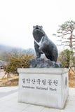 The statue bears the legend at Seoraksan national park. SEOUL, SOUTH KOREA - APRIL 13: The statue bears the legend at Seoraksan national park in spring, South stock photography