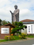 A statue of big Buddha in Ushiku Royalty Free Stock Photos