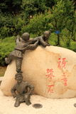 The statue of the child Royalty Free Stock Image