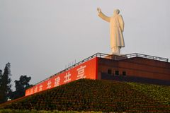 Statue of China's former Chairman Mao Zedong. A Statue of China's former Chairman Mao Zedong in Chengdu Stock Photography
