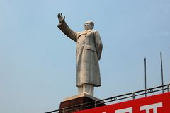 Statue of China's former Chairman Mao Zedong. A Statue of China's former Chairman Mao Zedong in Chengdu Stock Images