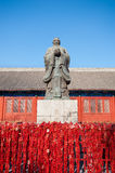 Statue of the Chinese philosopher Confucius at the Beijing Confucius Temple Stock Image