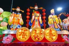 Statue cinesi dei dei dell'nuovo anno Fotografie Stock