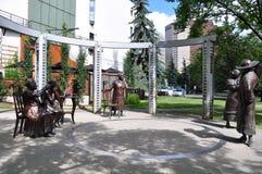 Statue cinq célèbre Image stock