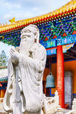 Statue of Confucius, the great Chinese philosopher in Temple of Stock Photography