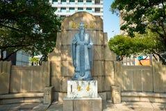 Statue de Confucius dans la ville de Taïpeh Photos stock