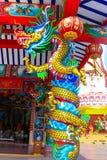 Statue de dragon de style chinois photographie stock libre de droits