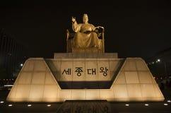 Statue de sejong de roi à Séoul Corée du Sud photos stock