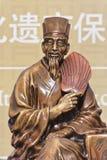Statue de Zhuge Liang, Xian, Chine Image stock