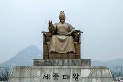 Statue du Roi Sejong à Séoul images stock