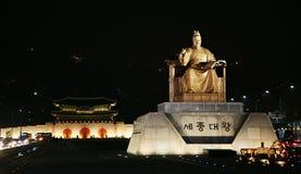 Statue du Roi Sejong Images libres de droits