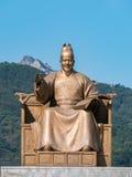 Statue du Roi Sejong Photos stock