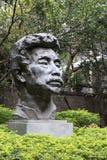 Statue of famous chinese writer lu xun Stock Image
