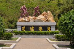 The statue in front of the Beihai Tunnel Stock Images